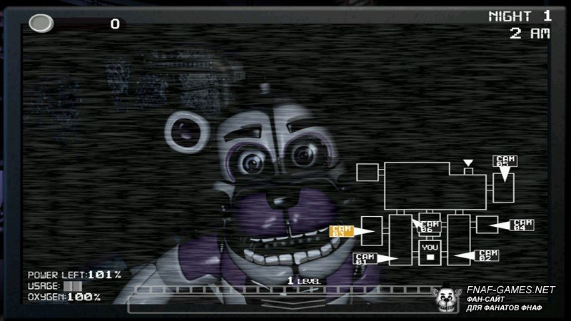 FNaF Ultimate Edition 2