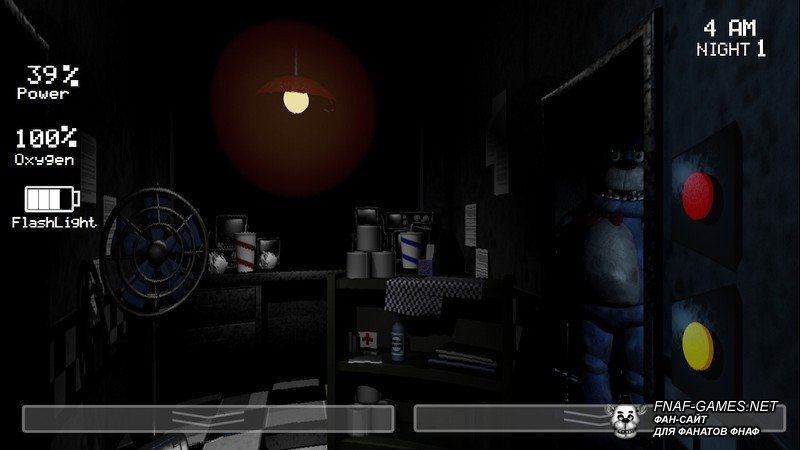 Скачать Five Nights at Larry's Darkness Regards – ФНаФ пародия на компьютер